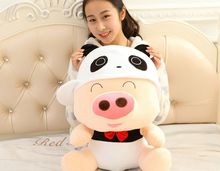 lovely panda design large 70cm Mcdull pig plush toy soft throw pillow toy,birthday present Xmas gift c951