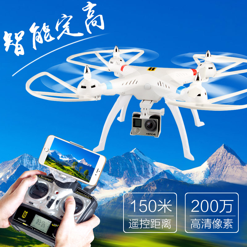 Huanqi H899B RC Drone Can Carry Gopro with 5MP HD Camera 2.4G 4CH 6Axis RC Helicopter Fixed High Quadcopter RTF Quadrocopter huanqi h899c 6 axis gyro headless mode gps with 5mp camera rc quadcopter rtf 2 4ghz for gopro 4 gopro 3 xiaoyi camera