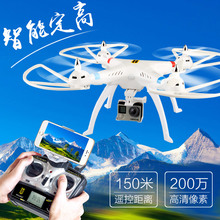 Huanqi H899B RC Drone Can Carry Gopro with 5MP HD Camera 2.4G 4CH 6Axis RC Helicopter Fixed High Quadcopter RTF Quadrocopter