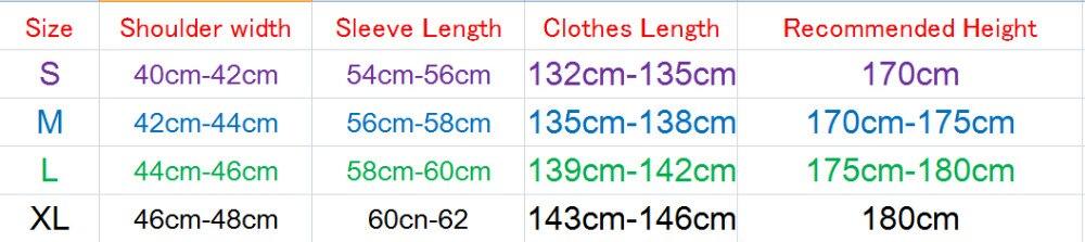 Neo US27 Kostüm S Größe 30OFF Frauen 23 Schwarz Plus Leder Mantel in aus Männer FilmTV Matrix XL Auflistung Lange Cosplay Kostüme Neue xrdthsQCB