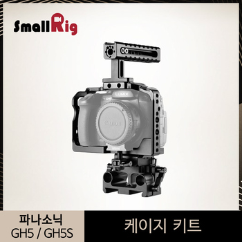 SmallRig Gh5 Cage Kit For Panasonic Lumix GH5/GH5S Camera Cage with Top Handle + QR Baseplate Mounting Kit- 2051