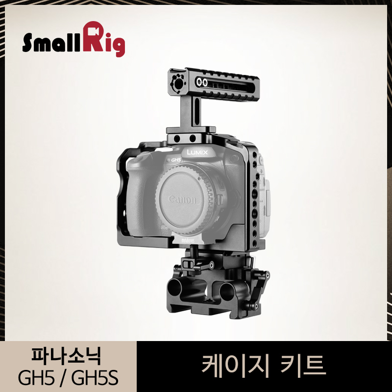 SmallRig Gh5 Cage Kit For Panasonic Lumix GH5/<font><b>GH5S</b></font> Camera Cage with Top Handle + QR Baseplate Mounting Kit- 2051 image