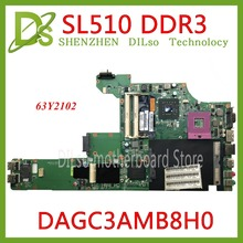 KEFU DAGC3AMB8H0 original motherboard for Lenovo S510 S410 Laptop motherboard 63y2098 motherboard Test  original цена 2017