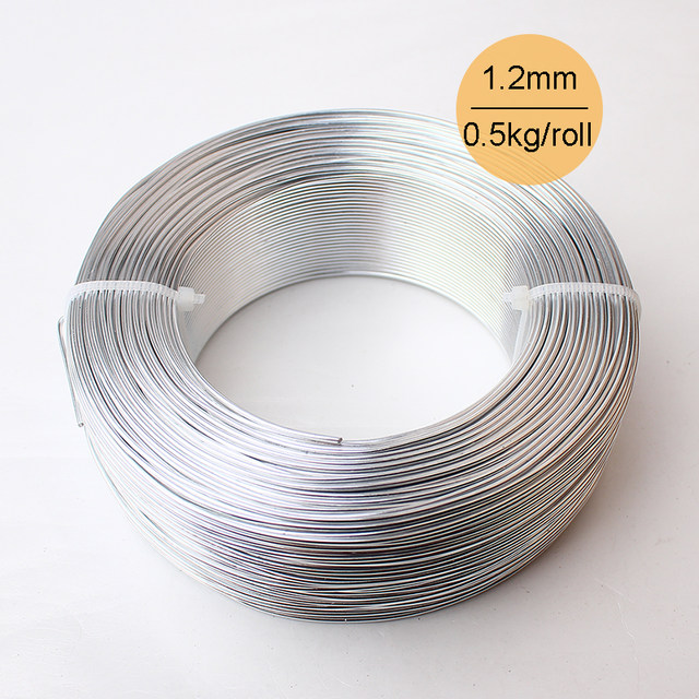 Online shop wholesale thickness 12mm 16 gauge 05kgpc 185m making wholesale thickness 12mm 16 gauge 05kgpc 185m making dead soft silver anodized aluminum jewelry craft wire keyboard keysfo Gallery