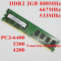 For Hynix DDR2 2GB 1GB 800MHz 533 667 800 PC2-4200 5300 6400 1G 2G Desktop memory RAM 240PIN  Free shipping