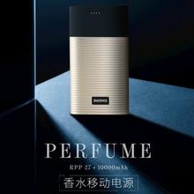 Remax RPP 27 10000mAh General Charge Treasure External Backup Power Power for Smartphones Perfume Large Capacity
