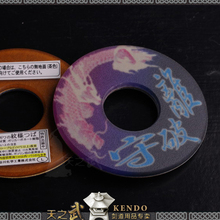 [Wu] day imported from Japan with double-sided keep breaking patterns of bamboo knife e – Kendo equipment spot