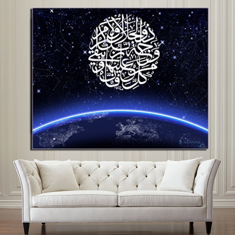 Islamic Background Masjid HD Canvas Painting Prints Living Room Home Decoration Modern Wall Art Oil Painting Poster Pictures Art in Painting Calligraphy from Home Garden