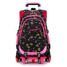 2/6 Wheels high quality girls trolley backpack schoolbag orthopedic bags for children trolley school bag Boys Backpack Shoulders