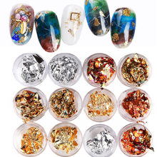 4 colors 12 Pot/Set Nail Foils Sticker Gold Silver Glitter Paillette Flake Chip Foil Paper 3D Nail Art Decoration Laser Decal,JY(China)