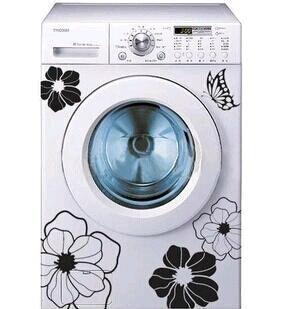 very compact washing machine