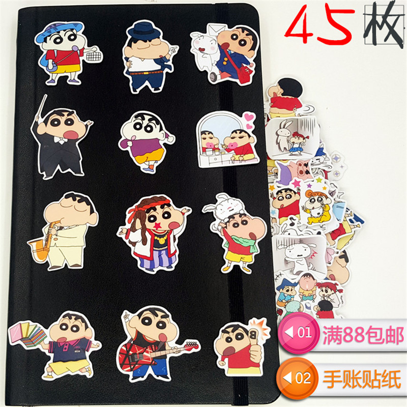 45 PCS New Cartoon Fashion Little Boy Paper Lable Stickers Crafts And Scrapbooking Decorative Sticker DIY Lovely Stationery