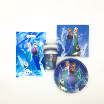 c8c84212f 80 unids/lote Disney tema Frozen Queen Elsa papel tazas + platos +  servilletas + bolsa de regalo fiesta de cumpleaños del cabrito familia  fuente de la ...