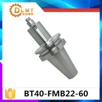 Новый M16 BT40 FMB22 60L BT40 FMB27 60L bt40-fmb22-60l bt40-fmb22-100l уход за кожей лица держатель для концевой фрезы торцово-цилиндрическая фреза беседка фрезерные Но...