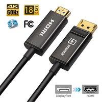 DisplayPort /DP to HDMI Fiber optic cable, Support 4K/60Hz 4:4:4 HDMI2.0 standard DP Display Port to HDMI Adapter cable