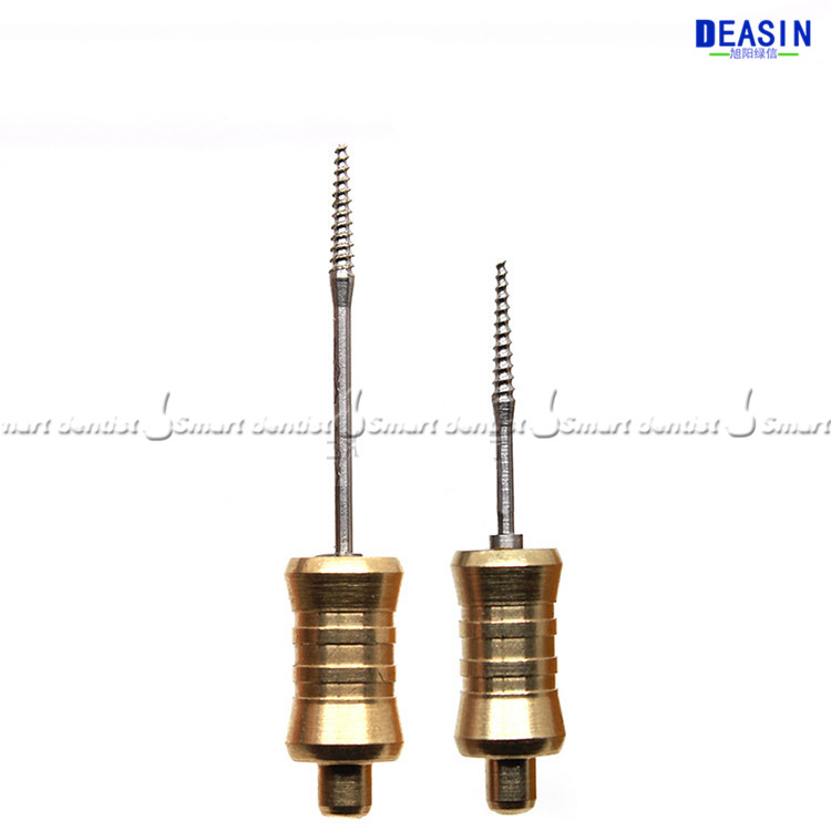2018 high quality 1 pcs dental Broken root drill Remnant extractor Dental materials dental tools2018 high quality 1 pcs dental Broken root drill Remnant extractor Dental materials dental tools