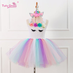 Elegant Colorful Flowers Baby Girls Clothes Birthday Party Dresses Children  Birthday Gift  Tutu Costume Summer Girl Tutu Dress