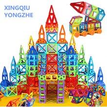 100 312個20さまざまな組み合わせの磁気デザイナーブロック工事セットモデル & ビルディング玩具プラスチックブロック子供