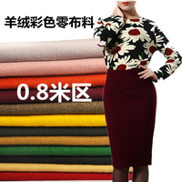 Ultra Low Cost Clearing Cloth Double Sided Cashmere Cashmere Coat Fabrics Of Wool Cloth Cashmere Fabric