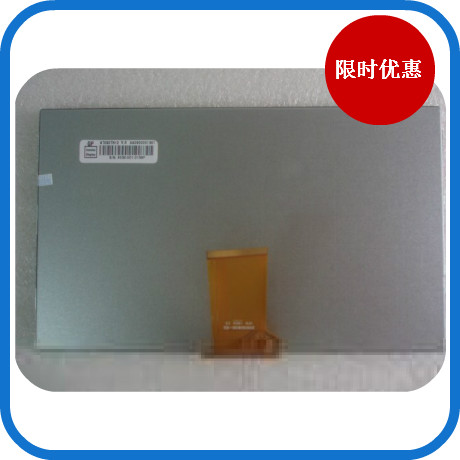 9 inch AT090TN12 V3 LCD screen, one year warranty a065vl01 v3 lcd screen