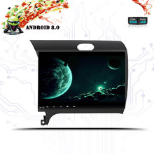 1 piece interchangeable 8 inch 4 Pin 1 glass touch screen panel for car DVD player GPS multimedia for the kia(China)