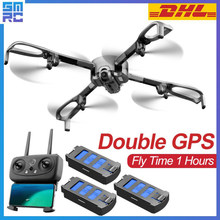 SMRC S21 profissional Quadrocopter Gps Drones with Camera HD 4K RC Plane Quadcopter race helicopter follow me x PRO racing Dron(China)