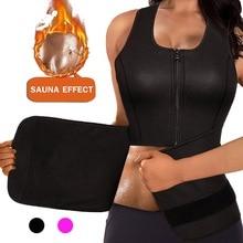 Flexible Sweat Vest