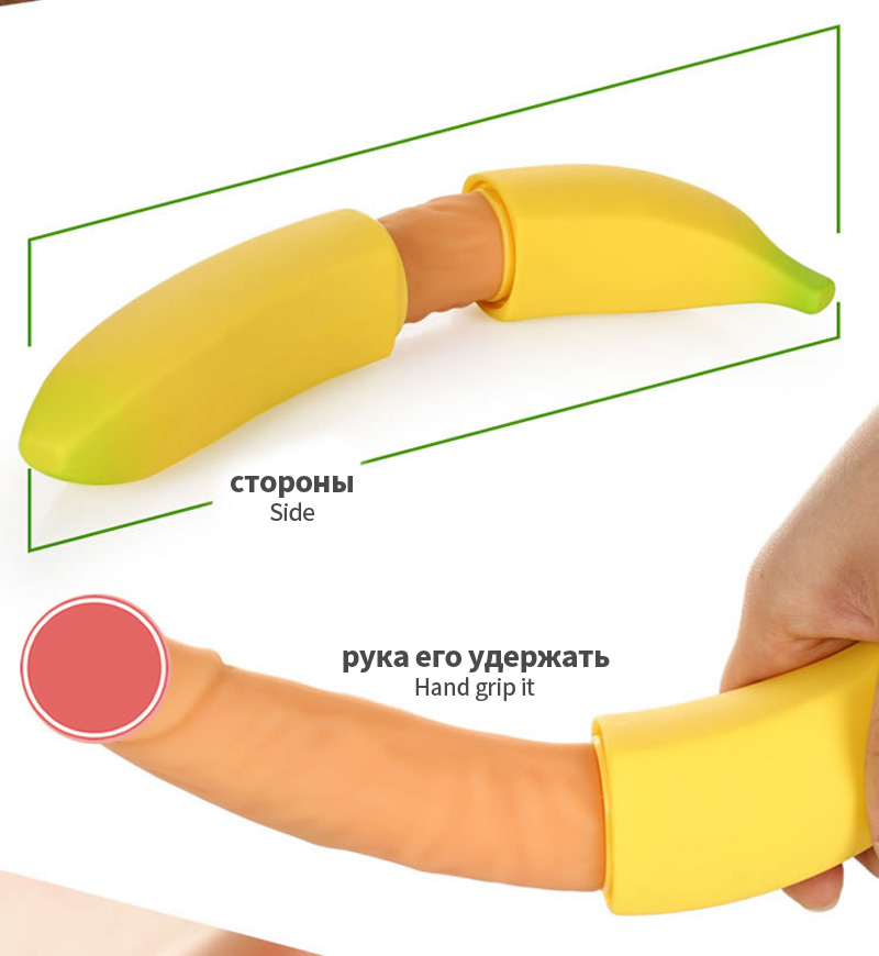 BODYPRO disguise Banana Dildo Vibrator For Women Realistic Huge Penis Dildo G Spot stimulator Female Masturbation Sex toys 17