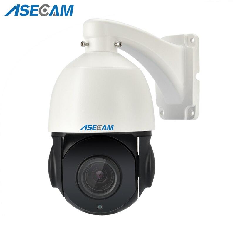 Caméra de Surveillance dôme extérieure PTZ IP POE 8MP/4K, dispositif de sécurité sans fil, avec ZOOM x30 et protocole Onvif 1