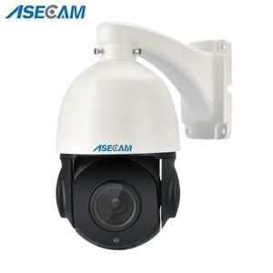 Супер 5 Мп H.265 POE PTZ IP камера, 30-кратный зум 5 ~ 90 мм объектив вариофокальный Onvif Водонепроницаемый скоростной купольный Открытый ИК CCTV камера бе...
