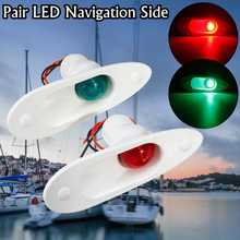 1Pair 12V LED Navigation Light Stainless Steel Waterproof Bow Indicator Spot Marine Boat Yacht Warning Light Accessories Green