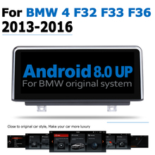 10.25 6-Core Android 8.0 up Car DVD Player For BMW 4 F32 F33 F36 2013~2016 NBT Autoradio GPS Navigation Multimedia