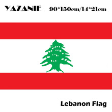 Buy lebanese and get free shipping on AliExpress com