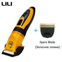 LILI ZP-295 35 Вт машинка для стрижки животных профессиональная машинка для стрижки домашних собак триммер для стрижки волос мощный Триммер для к...