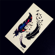 Flying Birds Temporary Tattoo Body Art Arm Sleeve Fake Tattoo Supplies Women Makeup Kids Tatoo Henna Feather HYF204
