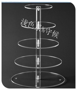 Free shipping 5 tier transparent  round acrylic  cake stand for wedding decoration