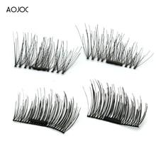 Magnetic Eyelashes False Eyelashes on magnets Reusable 3D Magnetic Extension Fake Eye Lashes Soft Easy To Wear Gift Women makeup