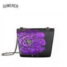 SUWERER 2020 New women bag genuine leather brands Embossing flower fashion top cowhide women handbags leather shoulder bag стоимость