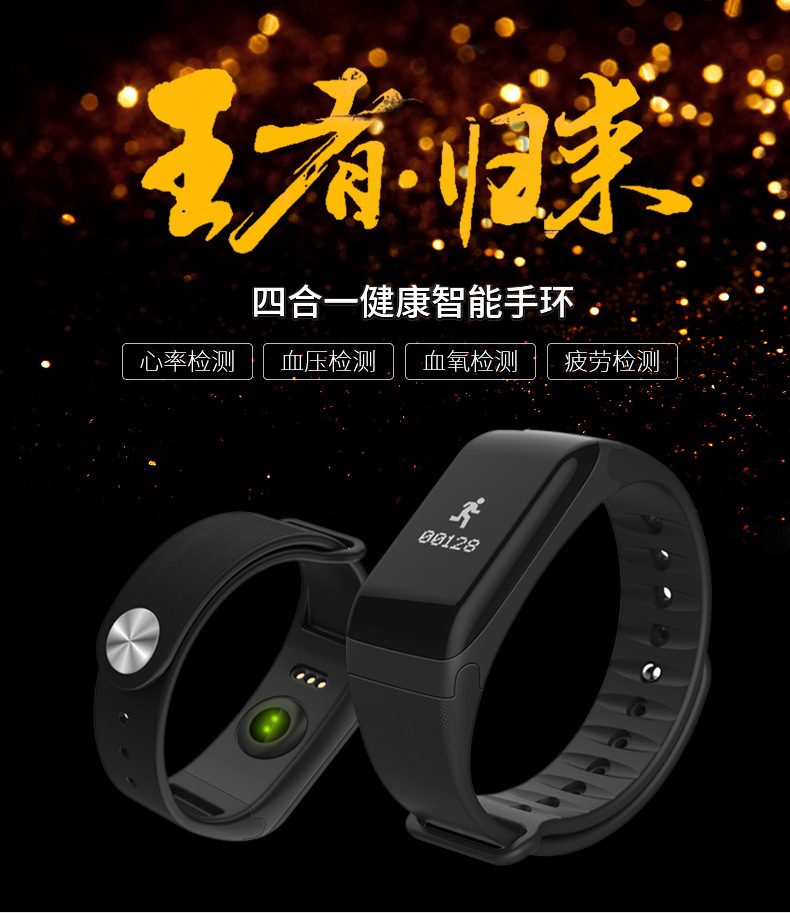 F1 smart bracelet heart rate blood pressure smart Bluetooth pedometer Android IOS smart band wristband Bluetooth smartwatch dawo ecg smart bracelet blood pressure smart wristband heart rate temperature pedometer bluetooth fitness band for ios android