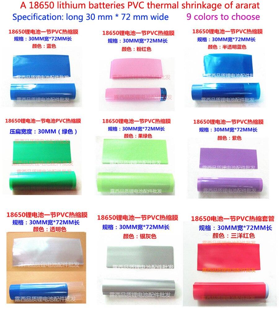 Купить с кэшбэком 100pcs/lot 18650 Battery Casing Fruit Green Blue Heat Shrink Tube Batteries Battery Jacket Pvc Heat Shrinking Film Wholesaling