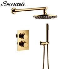 Smesiteli チタンゴールド真鍮シャワーセットインテリジェントサーモスタット蛇口混合弁の浴室浴室の蛇口 8 16 インチ
