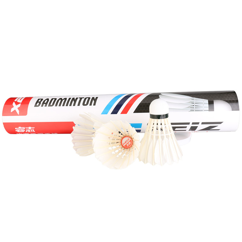 Reiz X2 12PCS/Tube Shuttlecocks Badminton White Feather Shuttlecocks Professional Competition and Game Badminton Accessories