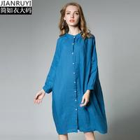 Black Blue Red Color Mid Long Loose Linen Shirt 2017 Autumn Stand Collar Long Sleeve Buttons