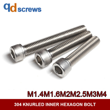 304 M1.4M1.6M2M2.5M3M4 Hexagon socket cap screws knurled inner hexagon stainless steel bolt DIN912 GB70.1