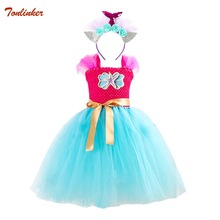 Halloween Christmas Party Cosplay Kids Girls Princess Mermaid Costumes With Headband For Children Party Dance Long Dress 2-10T discofox dance party 2 cd