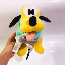 1pieces/lot 25cm baby Hold blanket Pluto mickey mouse doll Holiday gifts Children's toys(China)