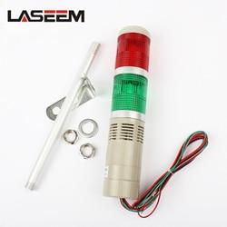 Industrial Multilayer Stack light Multi-layer Lamp Signal Tower Alarm caution light Flash Industrial TowerLTA-205 220V110V12V24V
