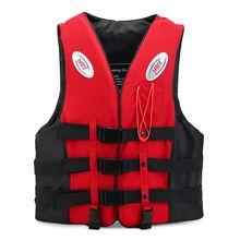Профессиональный спасательный жилет для детей и взрослых, отражающий Регулируемый жилет, куртка с ремень со свистком для плавания