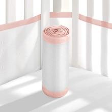 2 шт. легкая эластичная домашняя спальня уход за ребенком клейкая нить анти-столкновения дышащая сетка полиэстер съемный бампер для кроватки
