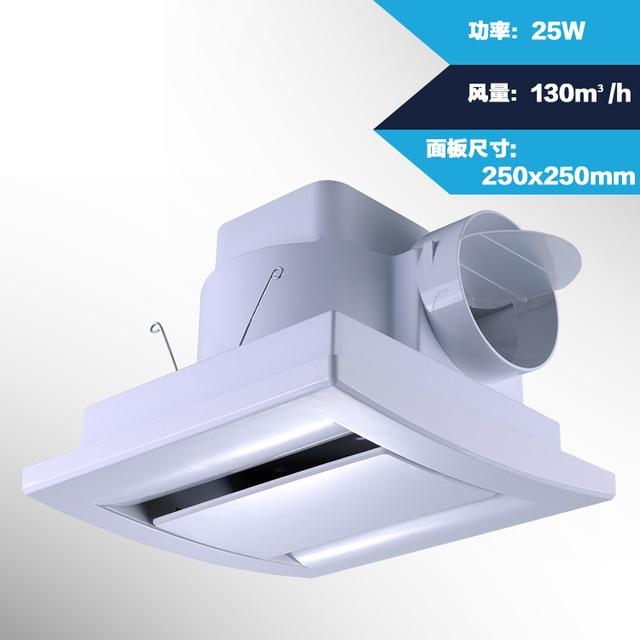 8 Inch Ceiling Pipe Type Exhaust Fan Room Hotel Bathroom Ceiling Fan  250*250mm